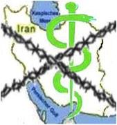 pezeshkane iran