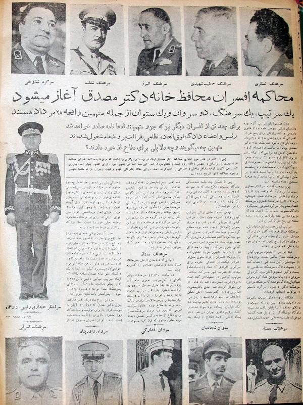 TehranMossaverDadgaMohafezan1 130823