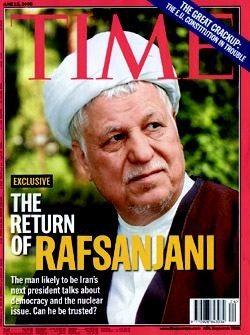Rafsanjani-time
