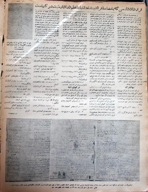 TehranMossavar7Tir1330-Darci2 130711