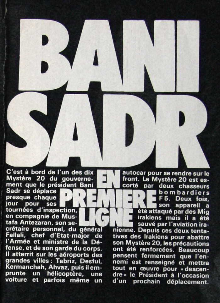 BaniSadrParisMatch1980photo1